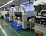 SMT贴片加工生产线
